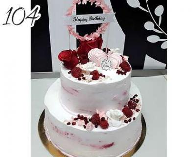 Tort urodzinowy- owocowa magia